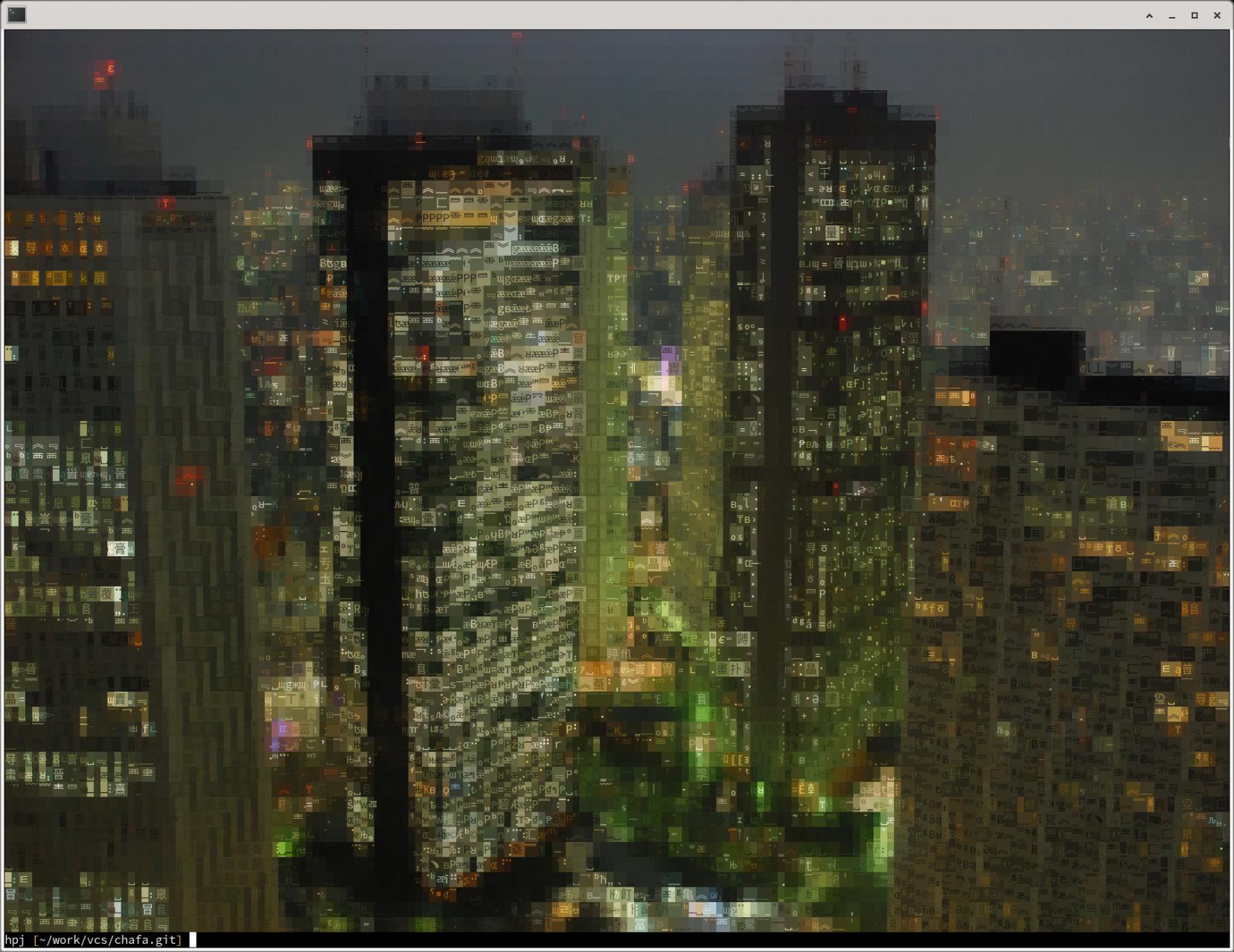 Chafa rendering of Shinjuku Skyscrapers